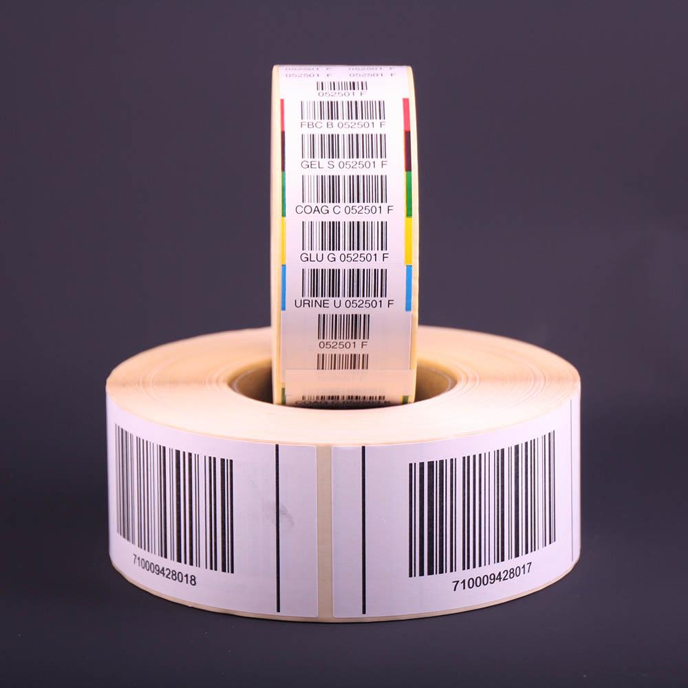 squ barcodes 2